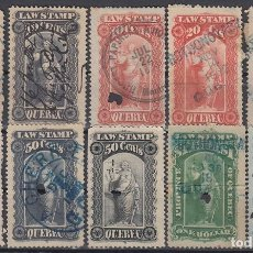 Sellos: F-EX8298 CANADA LOCAL REVENUE STAMPS LOT. LAW STAMPS QUEBEC.. Lote 190652452