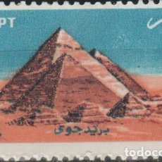 Sellos: LOTE X SELLO EGIPTO NUEVO. Lote 191070642