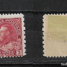 Sellos: CANADA 1923 SCOTT 109 A43 3C CAR 15.00 * - 15/28. Lote 192726746