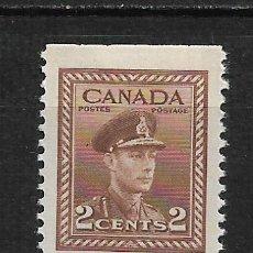 Sellos: CANADA 1948 SCOTT 279 * - 15/29. Lote 192825491