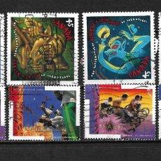 Sellos: CANADA LOTE SELLOS USADOS - 20/18. Lote 199639127