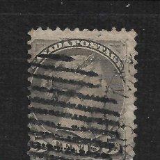 Sellos: CANADA 1888-93 SC# 43 USADO - 15/40. Lote 201955456