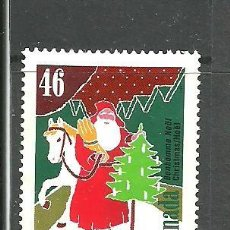 Timbres: CANADA 1991 - YVERT NRO. 1214 - USADO -. Lote 268900749