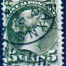 Sellos: GIROEXLIBRIS.- CANADÁ.- 1870 -1894 REINA VICTORIA. CATÁLOGO YVERT Nº 31 (º) SELLOS USADOS.... Lote 278329648