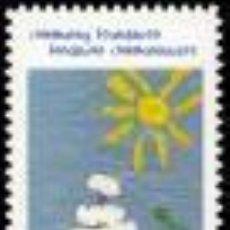 Timbres: SELLO USADO DE CANADA 2013, YT 2927. Lote 278364388