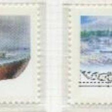 Sellos: SELLOS USADOS DE CANADA 1990, YT 1135/ 38. Lote 278591588