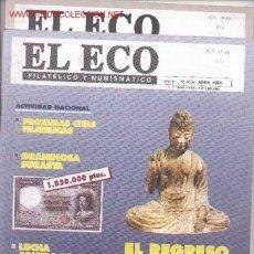 Sellos: 17-70. REVISTAS ECO FILATÉLICO Y NUMISMÁTICO . Lote 2919771