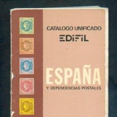 Sellos: CATALOGO EDIFIL. Lote 27046441
