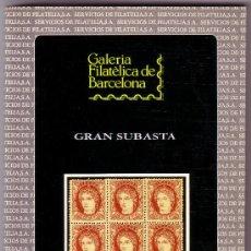Sellos: CATÁLOGO SUBASTA *GALERIA FILATÉLICA DE BARCELONA* (24 MAYO 1993). ESTADO BUENO. MUY INTERESANTE. RR. Lote 25171175
