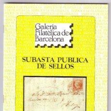 Sellos: CATÁLOGO SUBASTA *GALERIA FILATÉLICA DE BARCELONA* (22 MARZO 1988). NUEVO. MUY INTERESANTE.MUY RARO.. Lote 24042551