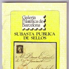 Sellos: CATÁLOGO SUBASTA * GALERIA FILATÉLICA DE BARCELONA * (26 ENERO 1987). NUEVO. MUY INTERESANTE. RR.. Lote 26700765
