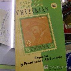 Sellos: CATALOGO REGULADOR CRITIKIAN - ESPAÑA Y PROVINCIAS AFRICANAS -1967. Lote 8639292
