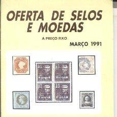 Sellos: CATALOGO OFERTA DE SELLOS Y MONEDAS AFINSA 1991 PORTUGAL . Lote 5730550