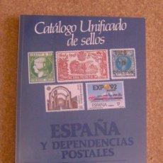 Sellos: CATÁLOGO DE SELLOS EDIFIL AÑO 1988.. Lote 26644791