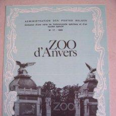Sellos: CATALOGO DE CORREOS DE BELGICA CON MOTIVO DE EMISION DE SERIE: ZOO D'ANVERS, 1965, NUM 17. Lote 6411711
