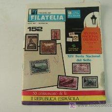 Sellos: + REVISTA FILATELIA MAYO 1981 50 ANIVERSARIO DE LA II REPUBLICA. Lote 26798507
