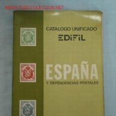 Sellos: CATALOGO EDIFIL 1979. Lote 1533918