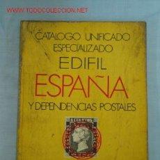Sellos: CATALOGO EDIFIL 1971. Lote 1533943