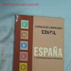 Sellos: CATALOGO EDIFIL 1982. Lote 1542419