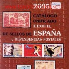 Sellos: SELLCAT1-13. CATÁLOGO EDIFIL 2005. UNIFICADO. Lote 8560875