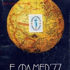 Briefmarken - Catálogo Espamer 77 . Exposición Filatélica de América y Europa - 19683816