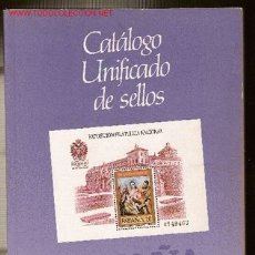 Sellos: CATÁLOGO UNIFICADO DE SELLOS. Lote 27210248
