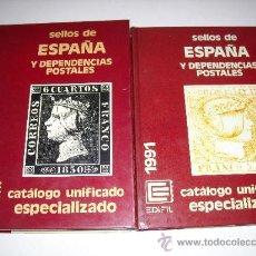 Sellos: SELLOS DE ESPAÑA Y DEPENDENCIAS POSTALES 2T DE EDIFIL EN 1991 VIGÉSIMA EDICIÓN. Lote 24394198