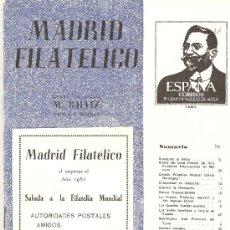 Sellos: MADRID FILATELICO.LOTE 7 NUMEROS:ENERO,FEBRERO,MARZO,MAYO,JUNIO,JULIO-AGOSTO Y SEPTIEMBRE 1961.. Lote 26590165