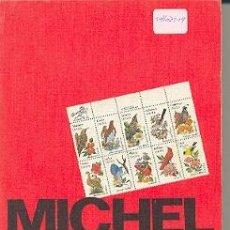 Sellos: SELLCAT2-19. CATÁLOGO MICHEL ESPECIALIZADO USA 1983-84. Lote 12674398