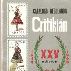 Sellos: CATALOGO REGULADOR CRITIKIAN,25 ANIVERSARIO.1944-1968.ESPAÑA Y PROVINCIAS AFRICANAS.. Lote 27217134