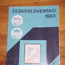 Sellos: CESKOSLOVENSKO. CATALOGO DE SELLOS DE CHECOSLOVAQUIA. AÑO 1983.. Lote 13377096