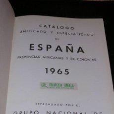 Sellos: CATALOGO UNIFICADO Y ESPECIALIZADO DE ESPAÑA PROVINCIAS AFRICANAS Y EX-COLONIAS, SELLOS, 1965. Lote 14045166