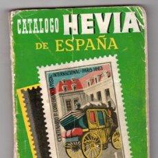 Sellos: CATALOGO HEVIA DE ESPAÑA. EX COLONIAS Y PROVINCIAS AFRICANAS 1964. Lote 20036921