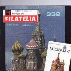Sellos: 404-REVISTA DE FILATELIA NUM. 332 DE OCTUBRE 1997. Lote 26317140