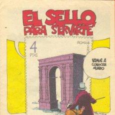 Sellos: INTERESANTE REVISTA EDITADA EN 1982 CON MOTIVO DE LA EXPOSICION MUNDIAL DE FILATELIA. Lote 26809042