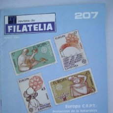 Sellos: 5 RF REVISTA DE FILATELIA. Nº 207,306,317,319,322. Lote 27406907