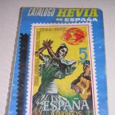 Sellos: CATALOGO HEVIA DE ESPAÑA, EX-COLONIAS Y PROVINCIAS AFRICANAS - 1965 - 18ª EDICIÓN - B. ESTADO GRAL.. Lote 24520166