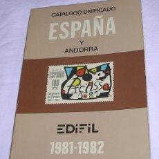 Sellos: CATALOGO UNIFICADO EDIFIL ESPAÑA Y ANDORRA - 1981-1982 - GENERAL. Lote 20005717