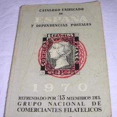 Sellos: CATALOGO UNIFICADO DE ESPAÑA Y DEPENDENCIAS POSTALES - 1970 - VER DETALLES. Lote 20005775