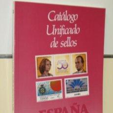 Sellos: CATALOGO UNIFICADO DE SELLOS 1989 EDIFIL. Lote 26039569