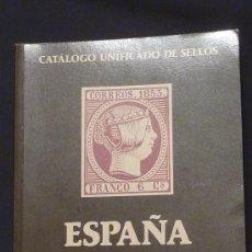 Sellos: CATALOGO DE SELLOS DE ESPAÑA DE 1994.. Lote 22900801