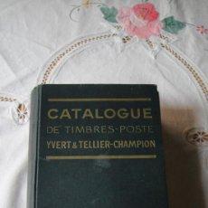 Sellos: CATALOGO DE SELLOS YVERT & TELLIER 1940. Lote 25812780