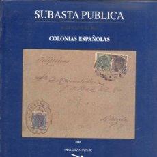 Francobolli: CATÁLOGO AFINSA DE SUBASTA DE GRANDES PIEZAS DE COLONIAS ESPAÑOLAS. Y OTRO DE CLÁSICOS DE ESPAÑA.. Lote 249328915