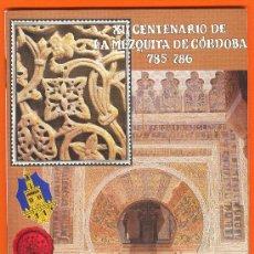 Sellos: CATALOGO EXFILNA 86 XII CENTENARIO DE LA MEZQUITA DE CORDOBA 785-786. Lote 27461712