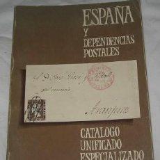 Sellos: CATÁLOGO UNIFICADO ESPECIALIZADO EDIFIL, ESPAÑA Y DEPENDENCIAS POSTALES, 1980-81. Lote 24389480