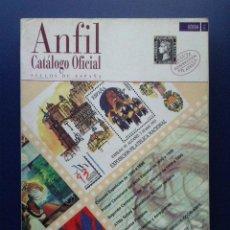 Sellos: CATALOGO OFICIAL ANFIL - SELLOS DE ESPAÑA - 1993-94 - 6ª EDICION. Lote 25996246