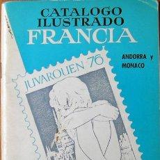 Sellos: SELLOS, FILATELIA CATALOGO ILUSTRADO FRANCIA, 1977, VER FOTO ADICIONAL. Lote 26837624