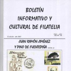 Sellos: BOLETÍN INFORMATIVO Y CULTURAL DE FILATELIA (NAVARRA - ESPAÑA) - LOTE DE 6 REVISTA. Lote 26848797