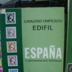 Sellos: CATOLOGO UNIFICADO EDIFIL ESPAÑA Y DEPENDENCIAS POSTALES AÑO 1974. Lote 27847081