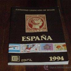 Sellos: CATALOGO UNIFICADO DE SELLOS-ESPAÑA-EDIFIL 1994-. Lote 27031863